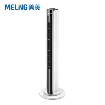 【美菱/MELING】智能遥控定时无叶立式塔扇MPT-DG0002