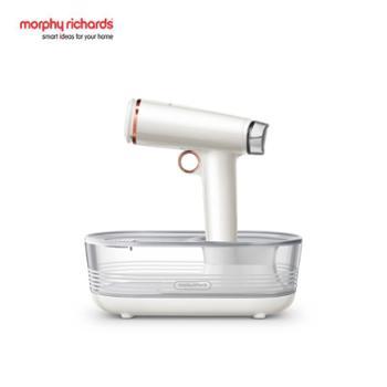 摩飞/MORPHY RICHARDS 手持便携挂烫机 子母水箱双模式 MR2030 自动补水