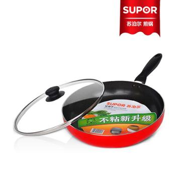 Supor/苏泊尔 【PJ26M4】 26厘米不粘煎锅(燃气灶专用)