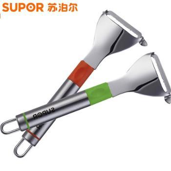 Supor/苏泊尔【KG01A1】刨皮刀