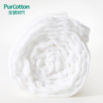 全棉时代盒装浴巾纯白色1条/盒水洗纱布全棉浴巾大毛巾儿童盖毯95x95800-000278