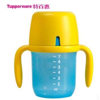 特百惠儿童防漏水杯250ml柔握鸭嘴杯