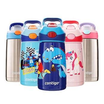 康迪克Contigo儿童不锈钢保温杯吸管杯送杯套单个