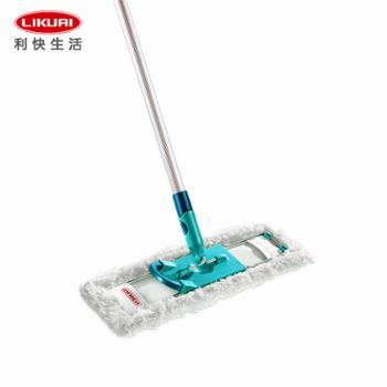 利快 德国进口家庭清洁工具加长杆旋转拖把拖布直面地拖