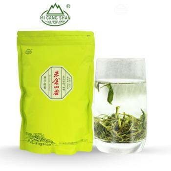 米仓山茶业 高山绿茶 二级毛峰 250g自封袋装