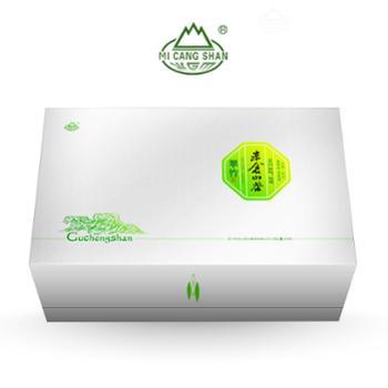 米仓山茶业 208g生态翠竹礼盒装 高阳扁高山绿茶 今年新茶