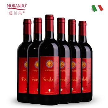 Morando莫兰朵意大利原瓶进口富乐红酒干红葡萄酒750ml*6支