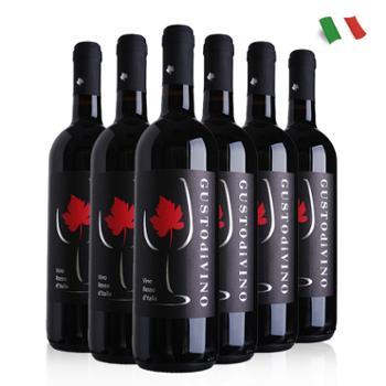 帝力意大利原瓶进口唯诺葡萄酒750ml*6