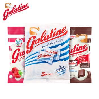 佳乐锭/Galatine 意大利进口儿童高钙奶片 125g/袋*2