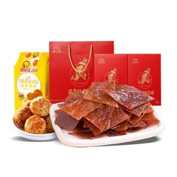 双鱼靖江特产老字号猪肉脯伴手礼礼盒+咸蛋黄酥476g+100g