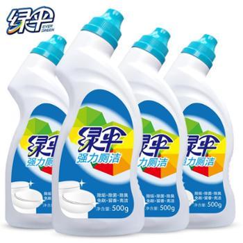 绿伞 洁厕灵洁厕剂500g*4瓶厕所除臭洁厕液马桶清洁剂厕洁