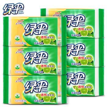 绿伞 洗衣皂208g*6块 透明皂 去污超人肥皂 洁净内衣适用