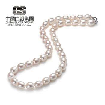 中国白银集团 银925扣珍珠项链 露珠