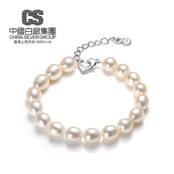 中国白银集团 银925扣珍珠手链 小幸运手链
