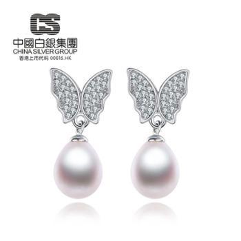 中国白银集团 银925珍珠耳饰 珍珠耳勾 时尚韩版耳饰(蜕变耳饰)