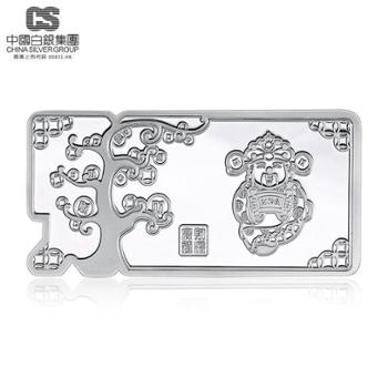 中国白银集团足银银条财神到银砖银块投资收藏礼品