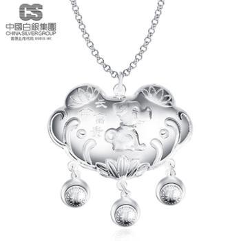 中国白银集团 足银长命富贵狗年宝宝锁 足银宝宝锁