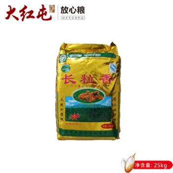 大红屯拉林河长粒香25kg