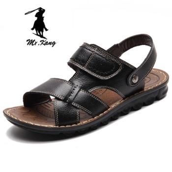 米斯康夏季男凉鞋男休闲鞋沙滩鞋皮凉鞋真皮凉鞋男潮流两用凉拖鞋5860-1