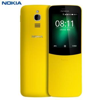 诺基亚8110移动联通4G手机直板按键双卡双待经典复刻炫酷滑盖4G热点备用功能机