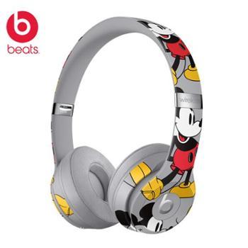 Beats Solo3 Wireless 头戴式 蓝牙无线耳机 手机耳机 游戏耳机 -学院版 米奇版