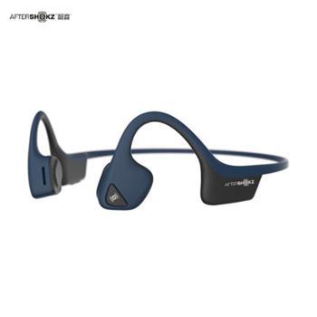 AFTERSHOKZ韶音AS650 TREKZ AIR骨传导耳机运动蓝牙耳机无线耳骨传导耳机骑行跑步