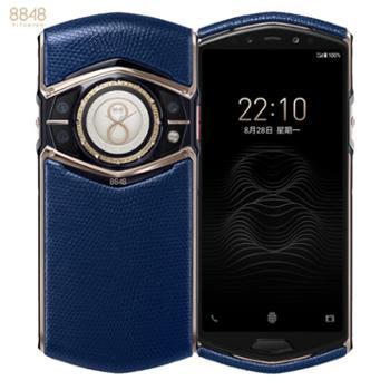 8848钛金手机 M6私人订制蜥蜴皮 加密轻奢商务 5G全网通手机 双卡双待