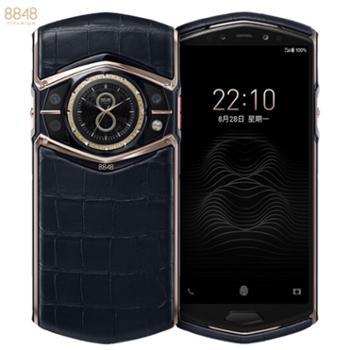 8848 M6私人订制 鳄鱼皮版 5G 加密轻奢商务全网通手机 双卡双待
