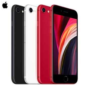 AppleiPhoneSE(A2298)移动联通电信4G手机iphoneSE