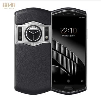 8848 M6 风尚版 全网通5G手机