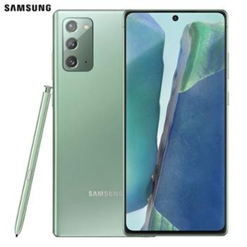 三星Note20(SM-N9810)SPen&三星笔记专业视频拍摄游戏手机5G手机