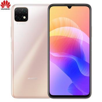 华为畅享20全网通5G手机6.6英寸影音大屏