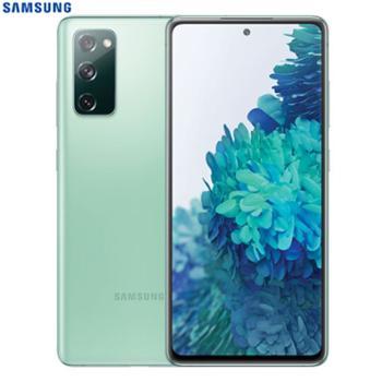 三星GalaxyS20FE5G(SM-G7810)全网通双模5G手机