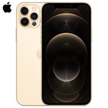 AppleiPhone12ProMax(A2412)移动联通电信5G全网通手机