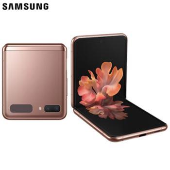 三星GalaxyZFlip(SM-F7070)全网通手机