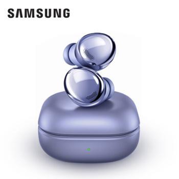 三星 Galaxy Buds Pro 主动降噪真无线蓝牙耳机
