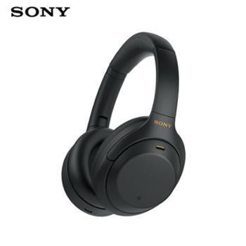 索尼(SONY) WH-1000XM4 高解析度头戴式无线蓝牙降噪耳机