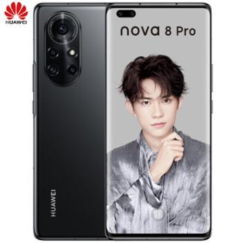 华为 nova8 pro