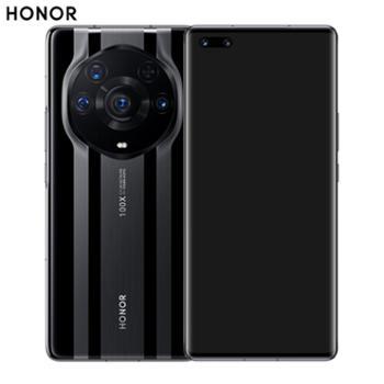 荣耀Magic3 至臻版 骁龙888Plus 全网通5G手机