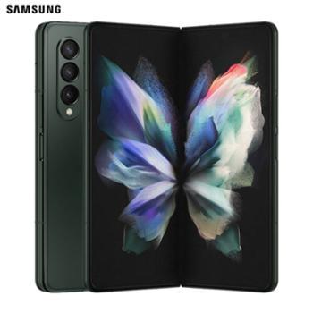 三星GalaxyZFold35G(SM-F9260)屏下摄像折叠屏双模5G手机