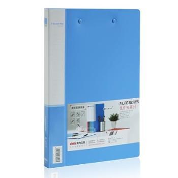 得力文件夹5302商务A4双强力夹资料夹整理收纳夹办公用品