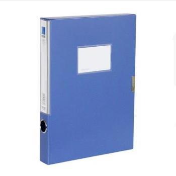 得力(deli) 5682 ABA系列A4/35mm档案盒 蓝色 单只装