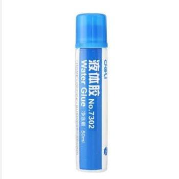 得力(deli)7302 普通实用型液体胶水(无色) 单支装