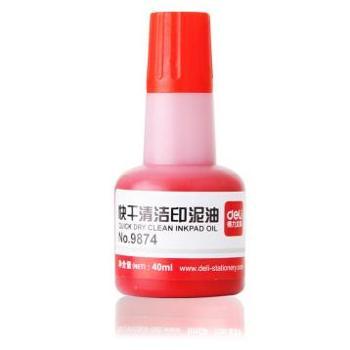 得力9874快干清洁印油40ml印泥油 会计专用 印油 红色