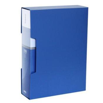 得力(deli)5007 办公必备大容量A4/100页资料册 蓝色 单只装