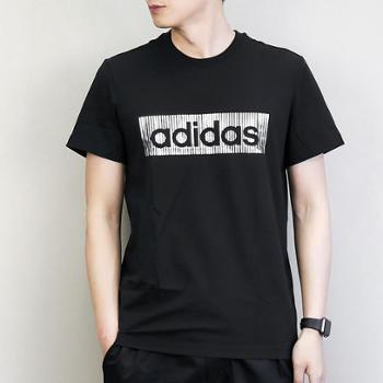 阿迪达斯adidas运动型格ISCSSLNRFOIL男子短袖T恤DT2564