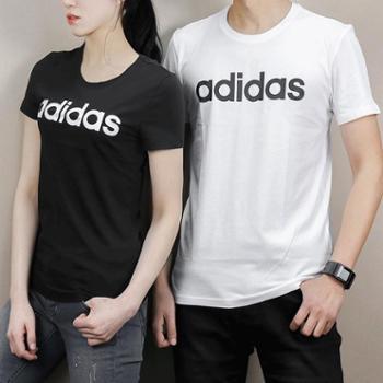Adidas阿迪达斯男装女装透气纯棉短袖T恤CV7026CV9315CV6963S