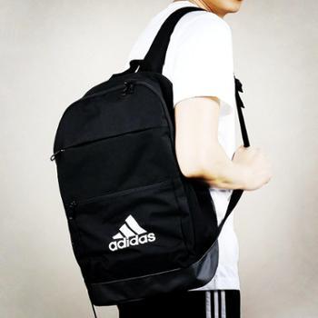 adidas阿迪达斯双肩包DM2909