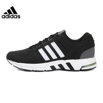 adidas阿迪达斯男子EQT休闲运动跑步鞋DA9375