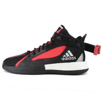 Adidas阿迪达斯男鞋BOOST耐磨场上运动缓震篮球鞋EG6879